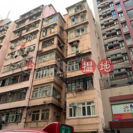 69 Pak Tai Street,To Kwa Wan, Kowloon