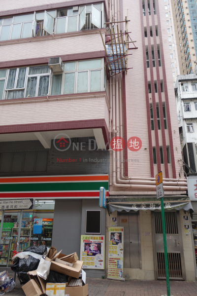 7 Shing On Street (7 Shing On Street) Sai Wan Ho|搵地(OneDay)(4)