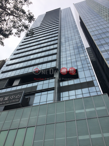 Kin Sang Commercial Centre (Kin Sang Commercial Centre) Kwun Tong|搵地(OneDay)(1)