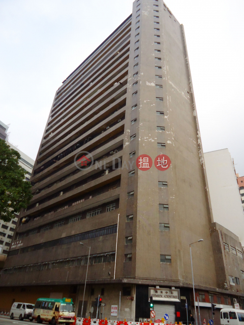 Wong Chuk Hang Industrial Building|Southern DistrictRemex Centre(Remex Centre)Rental Listings (CHIEF-2178835190)_0
