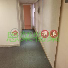 TEL 98755238|Wan Chai DistrictCameron Commercial Centre(Cameron Commercial Centre)Rental Listings (KEVIN-4860536823)_0