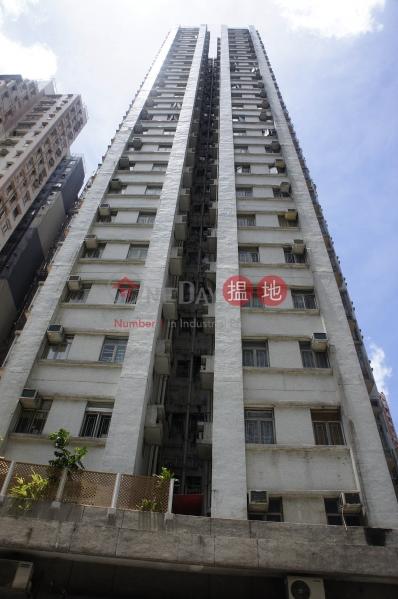 海昇大廈2座 (Hoi Sing Building Block2) 西營盤|搵地(OneDay)(2)