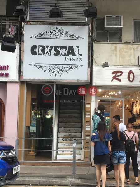 壽富街23號 (23 Sau Fu Street) 元朗|搵地(OneDay)(3)