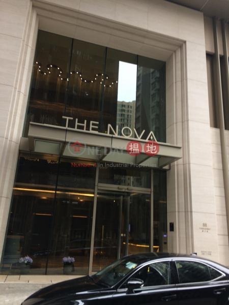 星鑽 (The Nova) 西營盤|搵地(OneDay)(3)