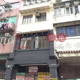 88 Nam Cheong Street|南昌街88號