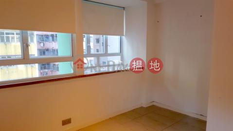 筲箕灣一房筍盤出售|住宅單位|東區東豪大廈(Tung Ho Building)出售樓盤 (EVHK37864)_0