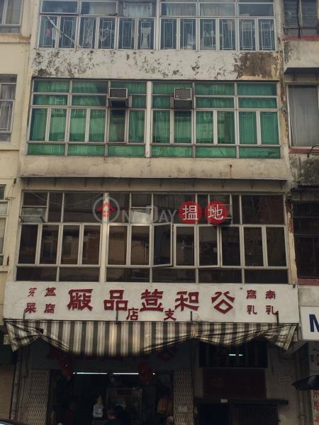 67 Fuk Lo Tsun Road (67 Fuk Lo Tsun Road) Kowloon City|搵地(OneDay)(3)