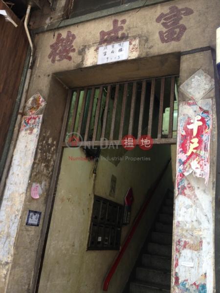 Fu Shing Building (Fu Shing Building) Sai Wan Ho|搵地(OneDay)(2)