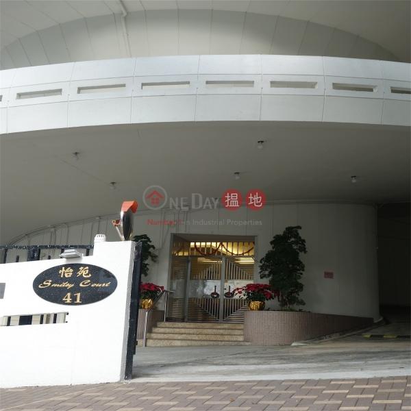 Smiley Court (Smiley Court) Happy Valley|搵地(OneDay)(1)