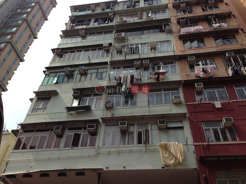 33-35 Fa Yuen Street (33-35 Fa Yuen Street ) Mong Kok|搵地(OneDay)(2)