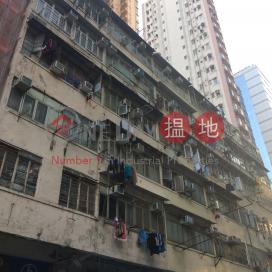 50B-50C Wing Hong Street|永康街50B-50C號