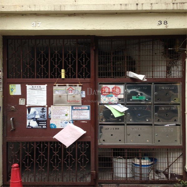37 Sun Chun Street (37 Sun Chun Street) Causeway Bay|搵地(OneDay)(2)