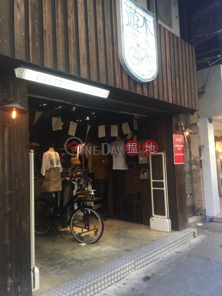 花園街140號 (140 Fa Yuen Street) 旺角|搵地(OneDay)(3)