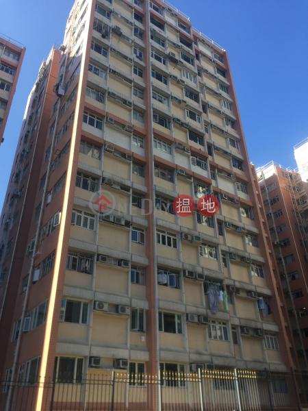 寶雲閣4座 (Block 4 Balwin Court) 何文田|搵地(OneDay)(1)