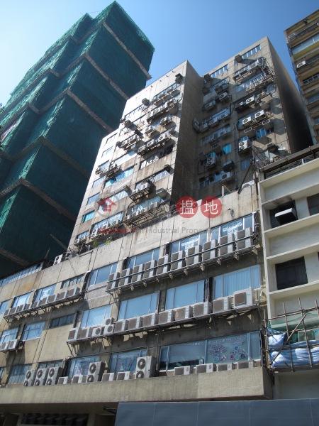 興業工廠大廈 (Hing Yip Factory Building) 觀塘|搵地(OneDay)(1)