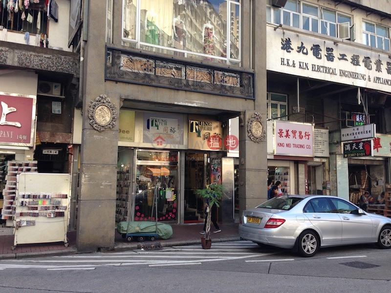 汝州街3號 (3 Yu Chau Street) 太子|搵地(OneDay)(1)