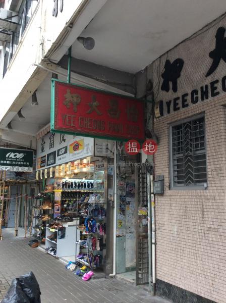 衍慶街51號 (51 Yin Hing Street) 新蒲崗 搵地(OneDay)(2)