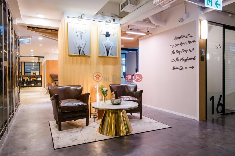香港搵樓 租樓 二手盤 買樓  搵地   寫字樓/工商樓盤出租樓盤 和你同行銅鑼灣4人獨立辦公室月租$10,000起!