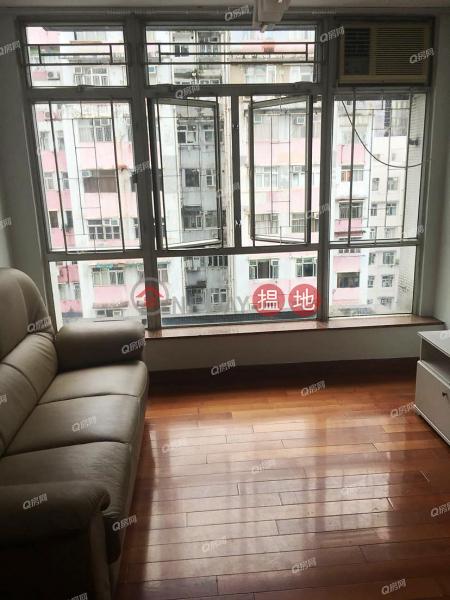 開揚遠景,旺中帶靜,乾淨企理《城市花園2期14座租盤》233電氣道   東區香港出租-HK$ 27,000/ 月