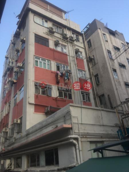 曹公坊37號 (37 Tso Kung Square) 荃灣西|搵地(OneDay)(5)