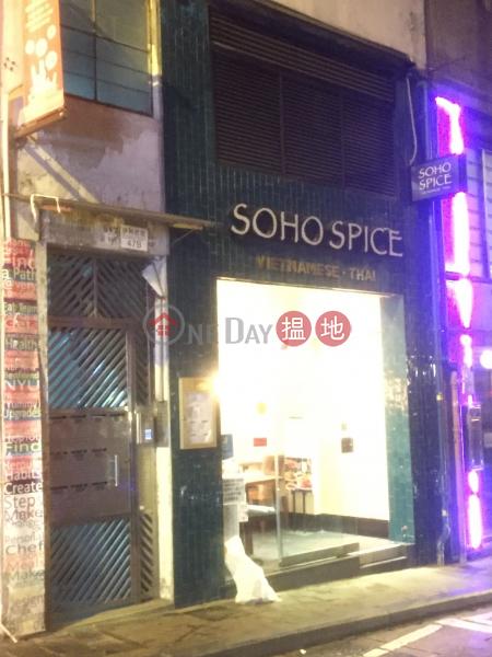 伊利近街47B號 (47B Elgin Street) 蘇豪區 搵地(OneDay)(2)