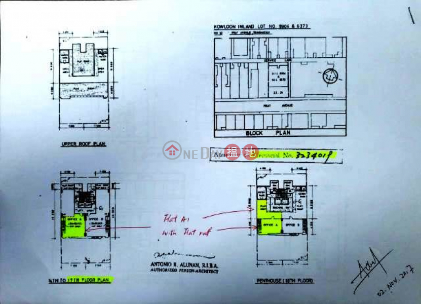 HK$ 18.8M | Valiant Commercial Building | Yau Tsim Mong, Rare Duplex commercial property in Tsimshatsui for sale