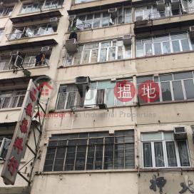 基隆街215號,深水埗, 九龍