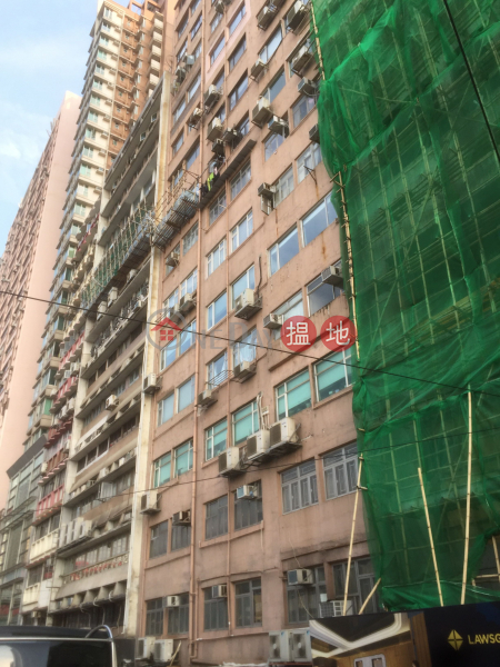 Kai Fat Building (Kai Fat Building) Sheung Wan|搵地(OneDay)(4)
