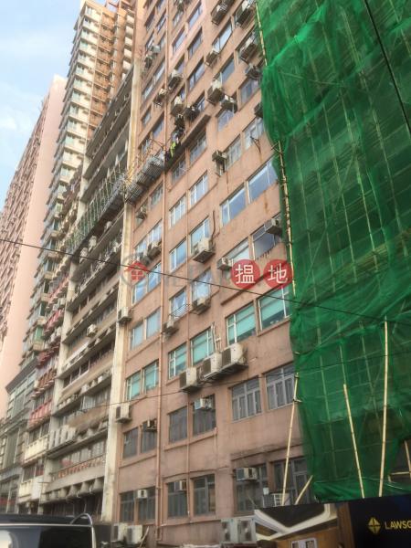 啟發大廈 (Kai Fat Building) 上環|搵地(OneDay)(4)