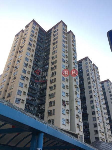 美孚新邨2期 (Mei Foo Sun Chuen Phase 2) 荔枝角|搵地(OneDay)(1)