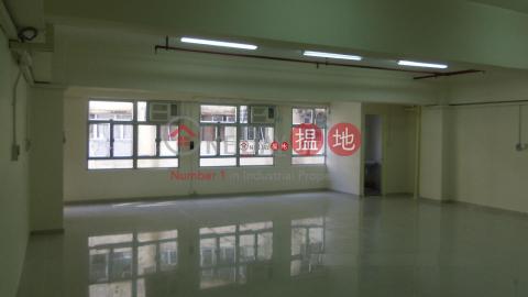 KWUN TONG IND CTR|Kwun Tong DistrictKwun Tong Industrial Centre(Kwun Tong Industrial Centre)Rental Listings (how11-04062)_0