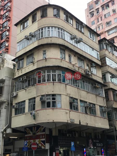 福華街33號 (33 Fuk Wa Street) 深水埗 搵地(OneDay)(1)