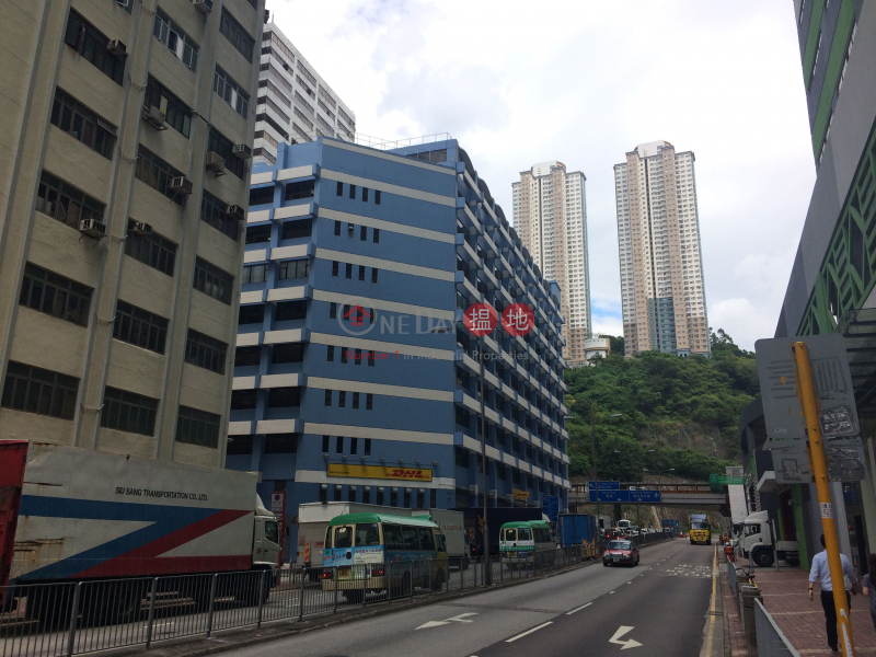 100 Texaco Road (100 Texaco Road) Tsuen Wan East|搵地(OneDay)(5)