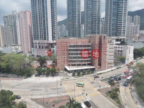 單邊多窗,鄰近港鐵|Wong Tai Sin DistrictWong King Industrial Building(Wong King Industrial Building)Sales Listings (31699)_0
