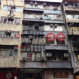 上海街184-186號,油麻地, 九龍