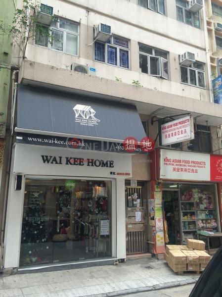 35-37 High Street (35-37 High Street) Sai Ying Pun|搵地(OneDay)(2)