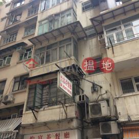 67 Third Street,Sai Ying Pun, Hong Kong Island