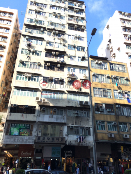 Man Yui Building (Man Yui Building) Sham Shui Po|搵地(OneDay)(2)