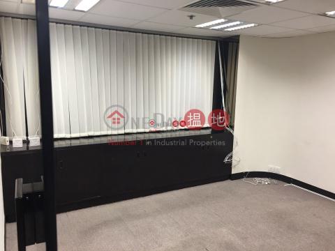 信和中心|油尖旺信和中心(Sino Centre)出租樓盤 (skhun-04765)_0