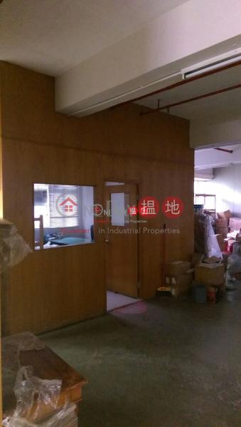 豐盛工業中心-極高層工業大廈|出租樓盤-HK$ 24,376/ 月