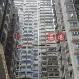 Yee Fung Court|怡豐閣