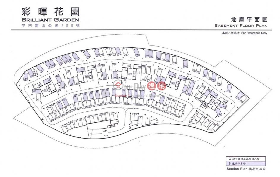 香港搵樓 租樓 二手盤 買樓  搵地   車位出售樓盤 彩暉花園車位110號