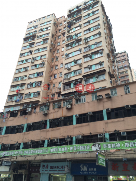 Lee Wo Building (Lee Wo Building) Kwai Chung 搵地(OneDay)(1)