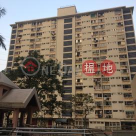 Lei Muk Shue Estate Chuk Shue House,Tai Wo Hau, New Territories
