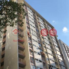 Wan Tsui Estate Wai Tsui House,Chai Wan, Hong Kong Island