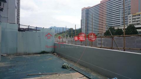 喜利佳工業中心|沙田喜利佳工業大廈(Haribest Industrial Building)出租樓盤 (eric.-01941)_0