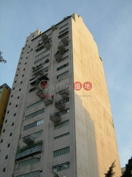 Heung Wah Industrial Building (Heung Wah Industrial Building) Wong Chuk Hang|搵地(OneDay)(3)