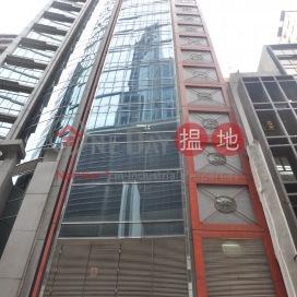 太富商業大廈,中環, 香港島