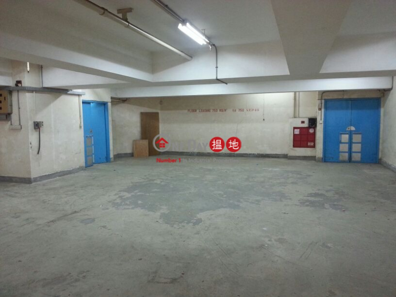 Property Search Hong Kong | OneDay | Industrial, Rental Listings, Yan Hing Centre
