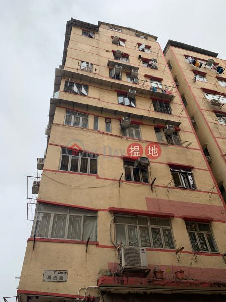 28 FUNG YI STREET (28 FUNG YI STREET) To Kwa Wan|搵地(OneDay)(1)